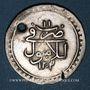 Monnaies Anatolie. Ottomans. Selim III (1203-1222H). Onluk (10 para) 1203H an 14, Islambul (Istanbul)