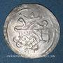Monnaies Anatolie. Ottomans. Selim III (1203-1222H). Para 1203H an 8, Islambul (Istanbul