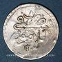 Monnaies  Anatolie. Ottomans. Selim III (1203-1222H). Para 1203H an 8, Islambul (Istanbul)