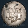 Monnaies Anatolie. Ottomans. Selim III (1203-1222H). Qurush 1203H an 1, Islambul (Istanbul)