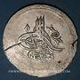 Monnaies Anatolie. Ottomans. Selim III (1203-1222H). qurush 1203H an 16, Islambul (Istanbul)
