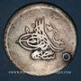 Monnaies Anatolie. Ottomans. Selim III (1203-1222H). Qurush 1203H an 3, Islambul (Istanbul)