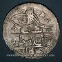 Monnaies Anatolie. Ottomans. Selim III (1203-1222H). yüzlük 1203H. An 18 (année rare), Islambul (Istanbul)