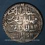 Monnaies Anatolie. Ottomans. Selim III (1203-1222H). Yüzlük 1203H an 3, Islambul (Istanbul)