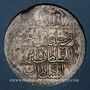 Monnaies Anatolie. Ottomans. Selim III (1203-1222H). Yüzlük 1203H an 7, Islambul (Istanbul)