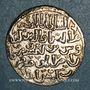 Monnaies Anatolie. Seljouquides de Rûm. Kayka'us II (2e règne, 655-660H).  Dirham 65(7)H ?, Gumush Bazar