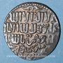 Monnaies Anatolie. Seljouquides de Rûm. Kayka'us II, Qilij Arslan IV et Kaykobad II (647-657H). Dirham 64(7)