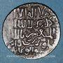 Monnaies Anatolie. Seljouquides de Rûm. Kayka'us II, Qilij Arslan IV et Kaykobad II (647-657H). Dirham 647 H,