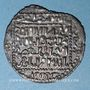 Monnaies Anatolie. Seljouquides de Rûm. Kaykhusru II (634-644H). Dirham 643 H, Siwas