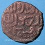 Monnaies Anatolie. Seljouquides de Rum. Kaykhusru II (634-644H). Fals 6(35)H, Ankara