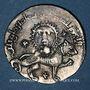 Monnaies Anatolie. Seljouquides de Rûm.  Kaykhusru II (Kay Khusraw) (634-644H). Dirham 638 H, Siwas