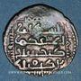 Monnaies Anatolie. Seljouquides de Rûm. Kaykhusru II (Kay Khusraw) (634-644H). Dirham 639 H, Siwas