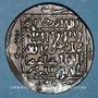 Monnaies Anatolie. Seljouquides de Rûm. Kaykhusru II (Kay Khusraw) (634-644H). Dirham 642 H, Siwas