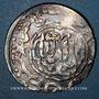 Monnaies Anatolie, Seljouquides de Rûm,  Kaykhusru III (Kay Khusraw) (663-682 H), dirham 6(6)8 H, Siwas
