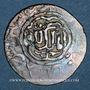 Monnaies Anatolie. Seljouquides de Rûm. Kaykhusru III (Kay Khusraw) (663-682H). Dirham 66(4) H, Siwas