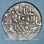 Monnaies Anatolie. Seljouquides de Rûm. Kaykhusru III (Kay Khusraw) (663-682H). Dirham 66(X)H, Siwas
