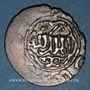 Monnaies Anatolie. Seljouquides de Rûm. Kaykhusru III (Kay Khusraw) (663-682H). Dirham 669H, Siwas