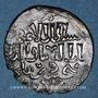 Monnaies Anatolie. Seljouquides de Rûm. Kaykhusru III (Kay Khusraw) (663-682H). Dirham (67)1 H, Siwas