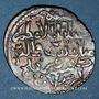 Monnaies Anatolie. Seljouquides de Rûm. Kaykhusru III (Kay Khusraw) (663-682H). Dirham 67(5) H, Siwas