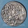 Monnaies Anatolie. Seljouquides de Rûm. Kaykhusru III (Kay Khusraw) (663-682H). Dirham 670 H, Qonya