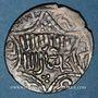 Monnaies Anatolie. Seljouquides de Rûm. Kaykhusru III (Kay Khusraw) (663-682H). Dirham 679H. Lu'lu'a