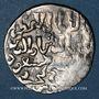 Monnaies Anatolie. Seljouquides de Rûm. Kaykhusru III (Kay Khusraw) (663-682H). Dirham 680H, Lu'lu'a