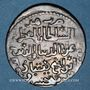 Monnaies Anatolie. Seljouquides de Rûm. Kaykobad I (Kay Qubadh) (616-634H). Dirham 617 H, Qonya