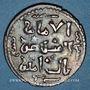 Monnaies Anatolie. Seljouquides de Rûm. Kaykobad I (Kay Qubadh) (616-634H). Dirham 628H, Siwas