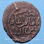 Monnaies Anatolie. Seljouquides de Rum. Kaykobad I (Kay Qubadh) (616-634H). Fals