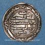 Monnaies Arménie. Abbassides. al-Mahdi (158-169H). Dirham 169H. Harunabad / Arminiya