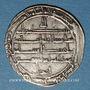 Monnaies Asie centrale. Abbassides. al-Amin (193-198H). Dirham 194H. Madinat Samarqand