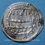 Monnaies Asie Centrale. Abbassides. al-Ma'mun (194-218H). Dirham 201H, Samarqand