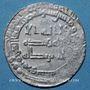 Monnaies Asie Centrale. Abbassides. al-Mu'tazz (251-255H). Dirham (253H), Marw