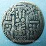 Monnaies Asie Centrale. Bukhar Khudat. al-Mahdi (VIIIe-Xe siècle). Dirham n. d. Ghitrifi