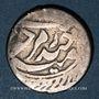 Monnaies Asie Centrale. Manghits de Bukhara. Muzzafar al-Din (1277-130H = 1860-1886). Tenga 1298H. Bukhara