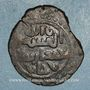 Monnaies Asie centrale. Qarakhanides. Muhammad Arslan Khan (vers 553H). Fals n.d., (Kashgar ?)