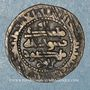 Monnaies Asie centrale. Samanides. Mansur I (350-365H). Fals 35xH, Bukhara