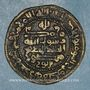 Monnaies Asie centrale. Samanides. Mansur I (350-365H). Fals (flan large) 358H, Bukhara