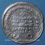 Monnaies Asie Centrale. Samanides. Nuh I (331-343H). Dirham 342H, Samarqand