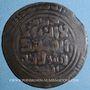 Monnaies Asie Centrale. Shahs du Khwarezm. Muhammad (596-617H). Dirham mansuri 61(4)H, (Samarqand)