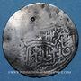 Monnaies Asie Centrale. Shaybanides. 'Abd al-Latif (947-959H). Tanka, Bukhara