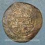 Monnaies Asie Centrale. Tahirides. Muhammad b. Tahir II (248-259H). Fals, (al-Shash)