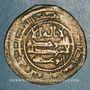 Monnaies Asie Centrale. Tahirides. Tahir II (230-248H). Fals (24)1H, al-Shash