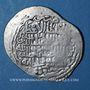 Monnaies Asie centrale. Timurides. 'Abd Allah (854-855H). Tanka 855H, Samarqand