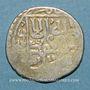 Monnaies Asie centrale. Timurides. Shahrukh (807-850H). Tanka, Samarqand