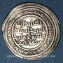 Monnaies Asie centrale. Umayyades. Epoque 'Abd al-Malik b. Marwan (65-86H = 685-705). Dirham 79H, Merv