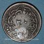 Monnaies Balkans. Ottomans. Bogaz Hisar (Dardanelles). Bronze, 20 Para 1255H, contremarqué et  daté 1315H