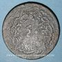 Monnaies Balkans. Ottomans. Kalloni (Lesbos). Bronze, 20 Para 1255H contremarqué