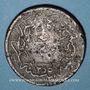 Monnaies Balkans. Ottomans. Klio (Lesbos). Bronze, 40 Para 1255H contremarqué