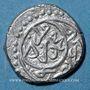 Monnaies Balkans. Ottomans. Mehmet II, 1er règne (848-850H). Akçe 848H, Serez